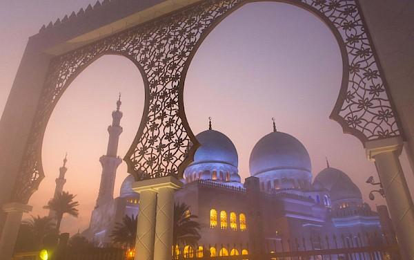 Oman & Emirate